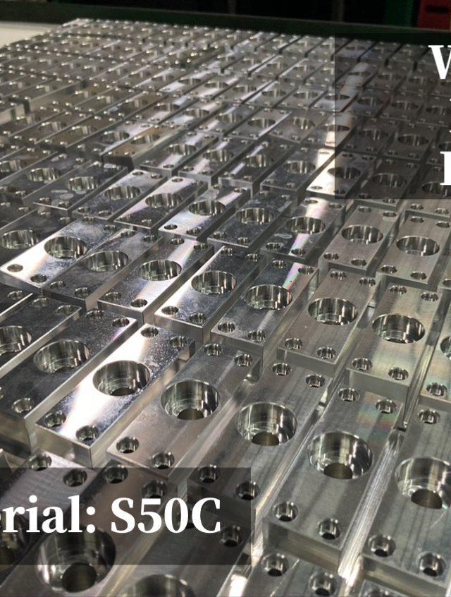 S50C CNC 壓板