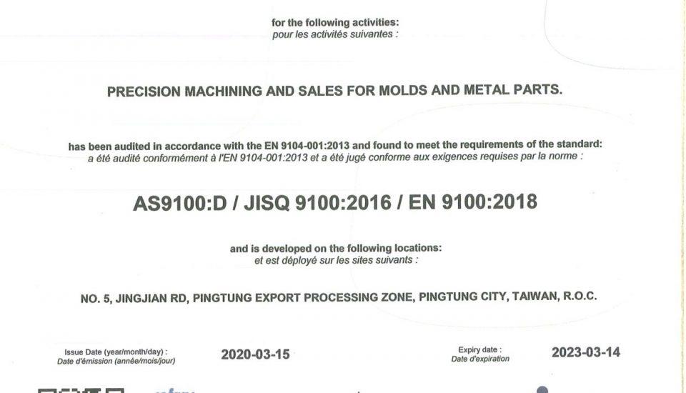AS9100D , 京茂機電, 航太零件加工證書